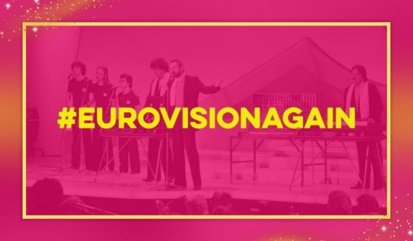 #EurovisionAgain: Tonight the fan rewatch party returns with one more classic Eurovision Song Contest