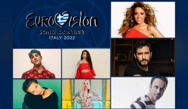 Greece: The acts reported as potential candidates for ERT's Eurovision 2022 selection