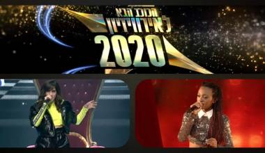 Israel: HaKokhav HaBa L'Eurovizion 1st semi final results; First two finalists determined