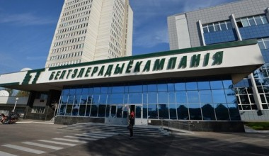 Belarus: EBU enforces officially BTRC's membership suspension