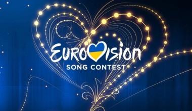 Ukraine: Tonight the final show of Vidbir 2020